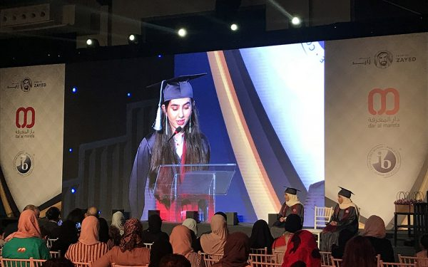 DAR ALMAREFA SCHOOL GRADUATION EVENT DUBAI MIRDIF SCREEN AV RENTAL