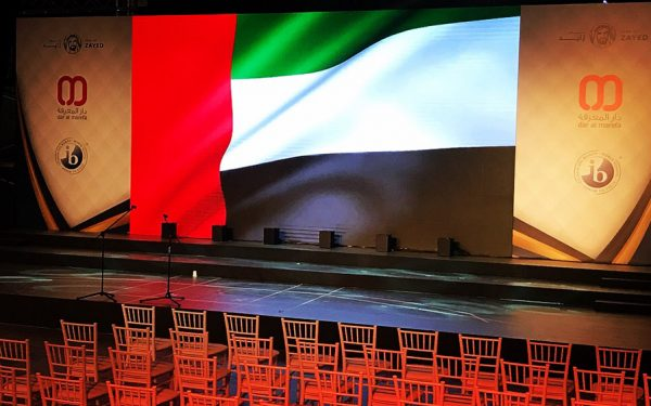 UAE FLAG STAGE DAR ALMAREFA SCHOOL GRADUATION EVENT DUBAI MIRDIF